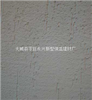 硅酸镁铝保温涂料报价