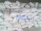 硅酸铝镁保温浆料价格