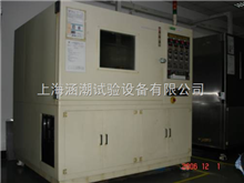 HC-PS-1300C伺服压力交变试验台伺服压力脉冲试验台