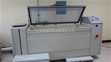 HC复合式盐雾试验箱