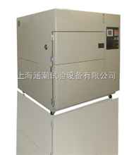 HC冷热冲击试验箱