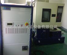 HC温湿度振动综合试验箱