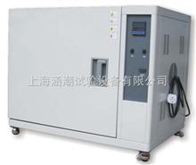 HC高温试验箱