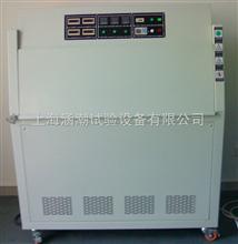 HC紫外老化试验箱