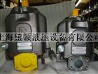 特价ATOS柱塞泵经销商上海纽顿