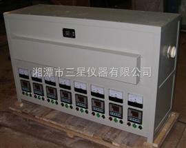 SKT-2.5-14-8B管式梯度合乐彩票官网