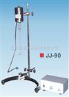 JJ型直流广调电动搅拌机
