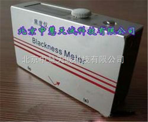 反射式黑度计/炭黑黑度仪/油墨黑度仪