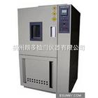 ROG-150高低温试验箱ROG-150高低温试验箱