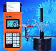 MH310里氏硬度計