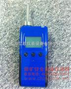 上海HK-9000G 高浓度硫化氢检测仪 硫化氢气体检测报警仪