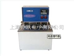 GX-2005高温循环器厂,高温循环器价格,高温循环器型号