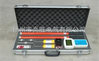 GSWHX数字无线高压核相仪