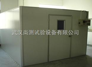 武汉步入式恒温试验室