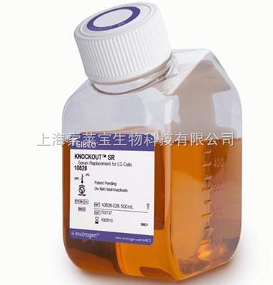 KnockOut™ 血清替代物【GIBCO原装】 上海索莱宝生物科技