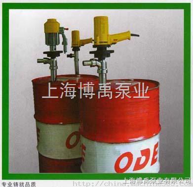 sb-6 塑料油桶泵,316l不锈钢油桶泵,316l油桶泵,防爆油抽子,电动油抽