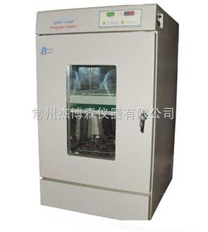 HZQ-160F冷冻恒温振荡培养箱