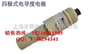 8-221,8-222,8-223,台湾上泰,SUNTEX,电导率电极
