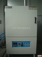 GST广树箱式高温炉 烘箱 高温电阻炉 热风循环烘箱