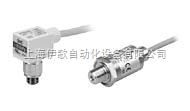 现货日本SMC压力传感器PSE540-R06