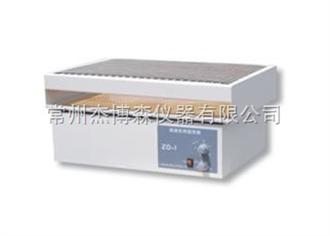 ZD-1数显调速多用振荡器