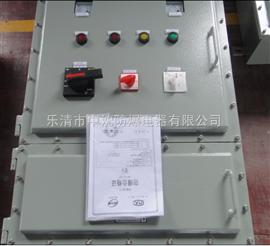 BQXR51中沈防爆软起动器