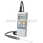 SATO佐藤数显防水温度计8017-00|SK-1250MC