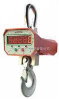 松江电子秤|地磅|汽车衡维修