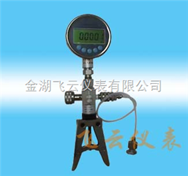 FY-YBS-CQ便携式压力校验仪