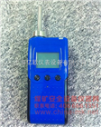 香港HK|氯气检测仪|泵吸式氧气检测仪|HK-4000