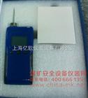 氨气检测报警仪|香港HK-8000|泵吸式氨气分析仪