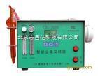 CDA-3000尘毒采样器 说明书
