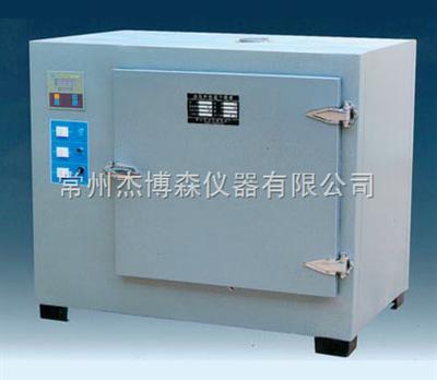 8401-00A远红外干燥箱
