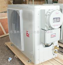 BKFR-75防爆空调浙江 3P防爆空调 柜式防爆空调