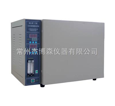 HH.CP-7气套二氧化碳细胞培养箱