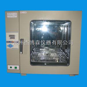 >>电热鼓风干燥箱>>智能电热恒温干燥箱   产品型号: gzx-9203a-jbs