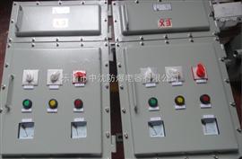 BQX52防爆变频调速箱、防爆箱、防爆变频器