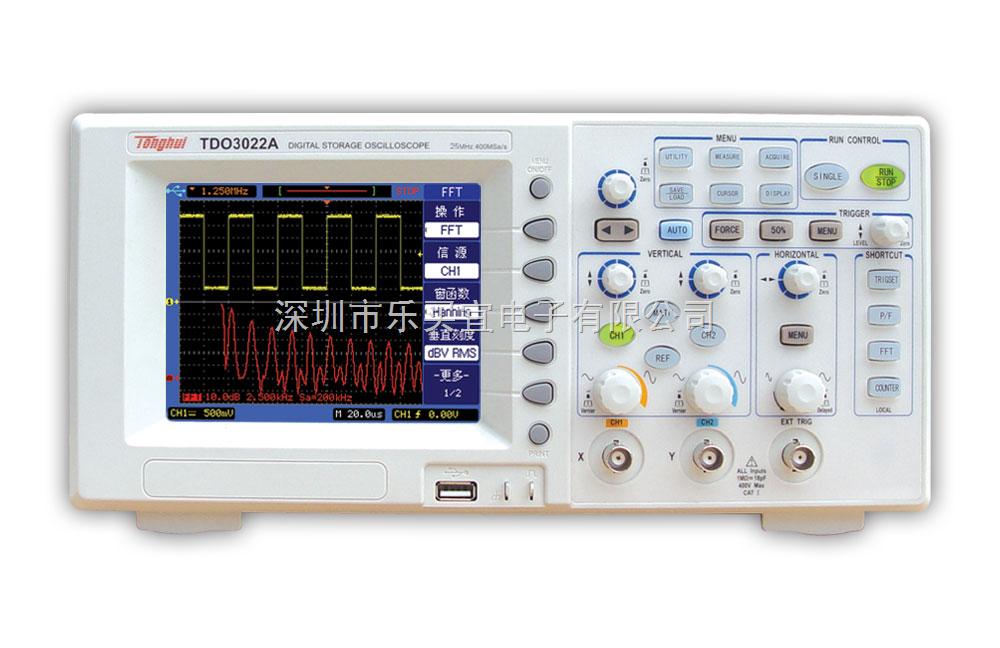 tdo3022a 常州同惠数字存储示波器