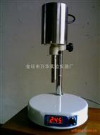 FS-2高速匀浆机