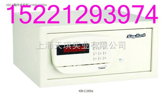 宾馆客房保险箱¥黄山宾馆客房保险箱¥池州宾馆客房保险箱
