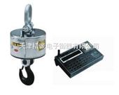 天津电子秤厂10吨电子无线吊秤