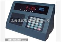 XK3190-D9汽车衡显示器