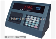XK3190-D9+P汽车衡仪表