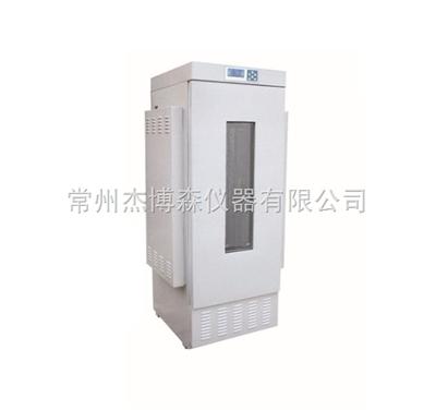 MGC-250H智能人工气候箱