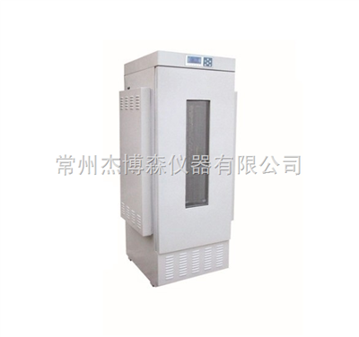 MGC-300H智能人工气候箱