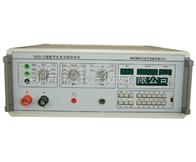 DO30-3型多功能校準儀