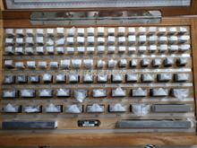 103片0级西南工具硬质合金量块%钨钢量块¥钨钢块规#苏州西南工具量块