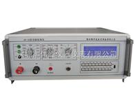 JH-3C 液晶顯示多功能校準儀