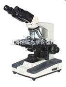 生物显微镜XSP-4C上海绘统光学厂