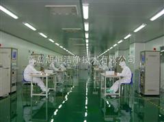 XHXH食品净化工程公司